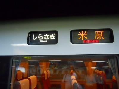 f:id:kabutoyama-tigers:20120325050255j:image