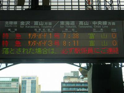 f:id:kabutoyama-tigers:20120328143056j:image