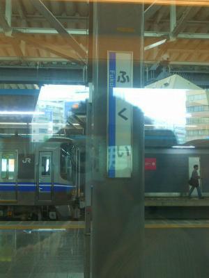 f:id:kabutoyama-tigers:20120328143124j:image