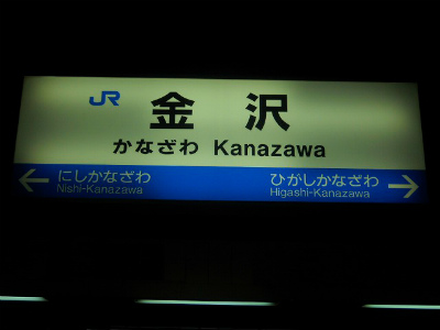 f:id:kabutoyama-tigers:20120328143217j:image