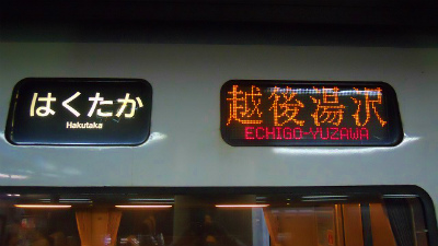 f:id:kabutoyama-tigers:20120328144411j:image