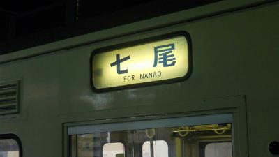 f:id:kabutoyama-tigers:20120328144514j:image