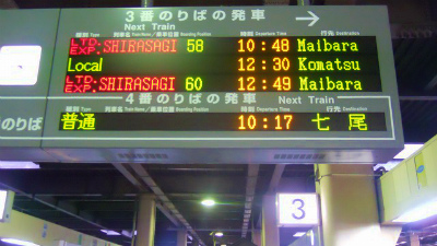 f:id:kabutoyama-tigers:20120328144515j:image