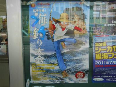 f:id:kabutoyama-tigers:20120328144730j:image
