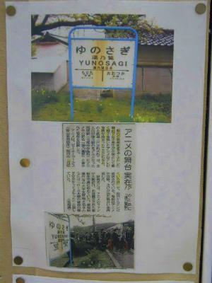 f:id:kabutoyama-tigers:20120328144731j:image