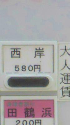 f:id:kabutoyama-tigers:20120328144732j:image