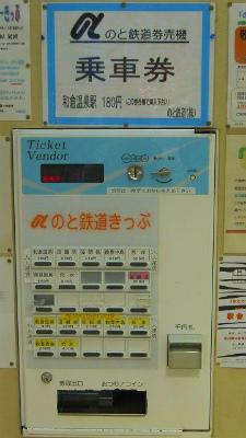 f:id:kabutoyama-tigers:20120328144733j:image