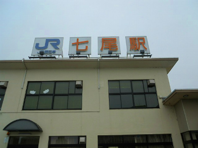 f:id:kabutoyama-tigers:20120328144734j:image