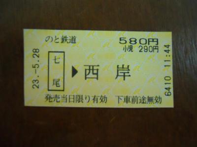 f:id:kabutoyama-tigers:20120328145453j:image