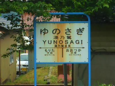 f:id:kabutoyama-tigers:20120328163058j:image