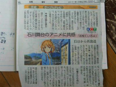f:id:kabutoyama-tigers:20120328164658j:image