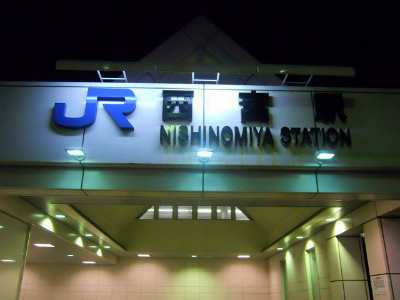 f:id:kabutoyama-tigers:20120328170546j:image