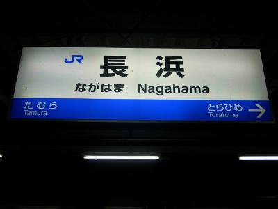 f:id:kabutoyama-tigers:20120328170548j:image