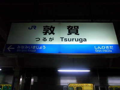 f:id:kabutoyama-tigers:20120328170549j:image
