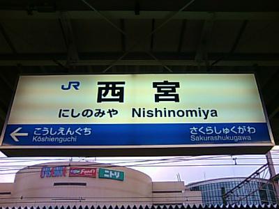 f:id:kabutoyama-tigers:20120329115551j:image