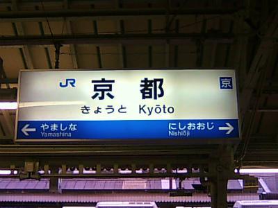 f:id:kabutoyama-tigers:20120329115620j:image