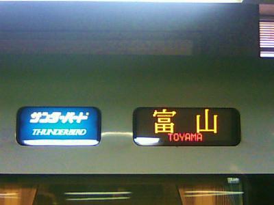 f:id:kabutoyama-tigers:20120329115654j:image