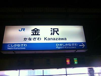 f:id:kabutoyama-tigers:20120329115730j:image