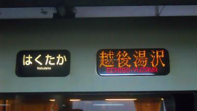 f:id:kabutoyama-tigers:20120402203756j:image