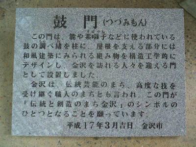 f:id:kabutoyama-tigers:20120403134022j:image