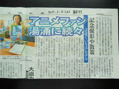 f:id:kabutoyama-tigers:20120403134052j:image