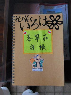 f:id:kabutoyama-tigers:20120403134249j:image