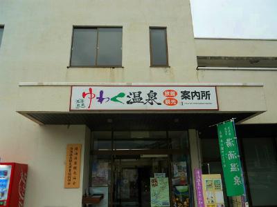 f:id:kabutoyama-tigers:20120403134251j:image