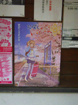 f:id:kabutoyama-tigers:20120403134525j:image