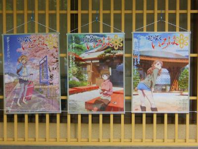 f:id:kabutoyama-tigers:20120403134526j:image