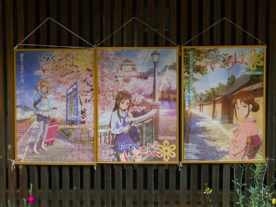 f:id:kabutoyama-tigers:20120403134527j:image