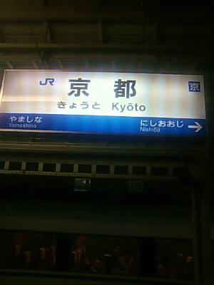 f:id:kabutoyama-tigers:20120403134655j:image