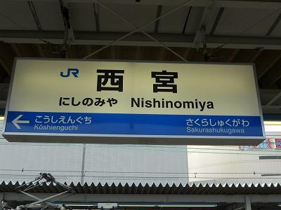 f:id:kabutoyama-tigers:20120404154825j:image