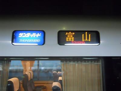 f:id:kabutoyama-tigers:20120404154957j:image