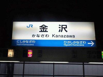 f:id:kabutoyama-tigers:20120404154959j:image