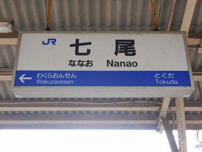 f:id:kabutoyama-tigers:20120405131538j:image