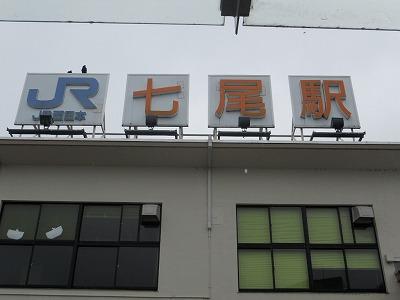 f:id:kabutoyama-tigers:20120405131623j:image