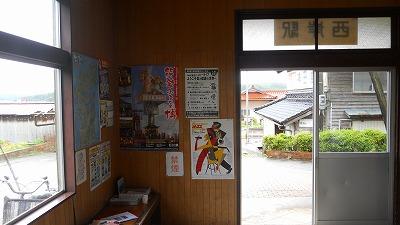 f:id:kabutoyama-tigers:20120405133437j:image