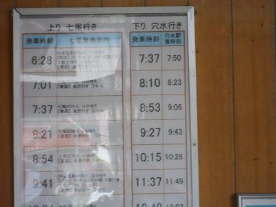 f:id:kabutoyama-tigers:20120405133547j:image