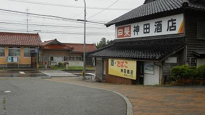 f:id:kabutoyama-tigers:20120405211234j:image