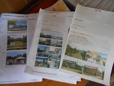 f:id:kabutoyama-tigers:20120408205837j:image