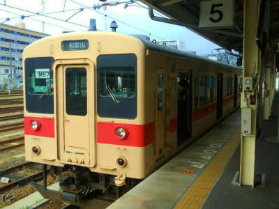 f:id:kabutoyama-tigers:20120418173113j:image