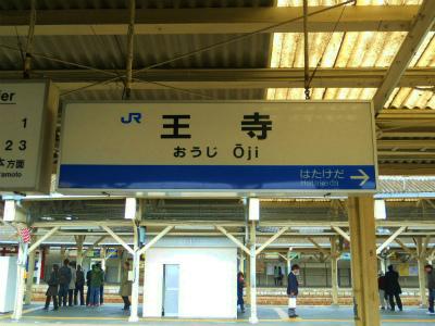f:id:kabutoyama-tigers:20120418173115j:image