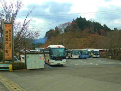 f:id:kabutoyama-tigers:20120418202417j:image