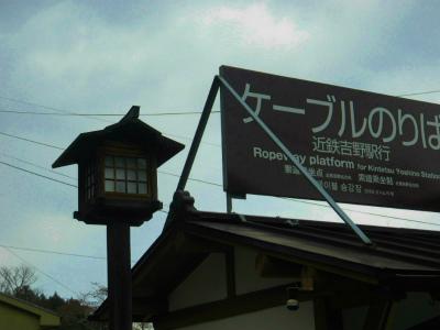 f:id:kabutoyama-tigers:20120419191702j:image