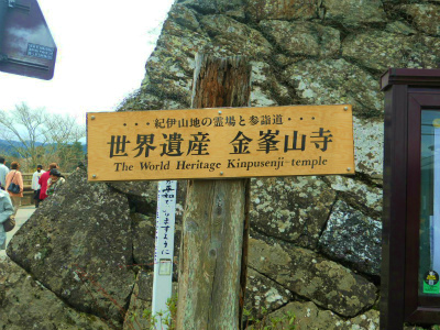 f:id:kabutoyama-tigers:20120419194138j:image