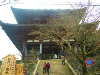 f:id:kabutoyama-tigers:20120419194139j:image