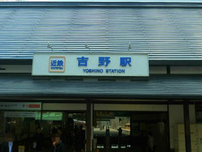 f:id:kabutoyama-tigers:20120419202317j:image