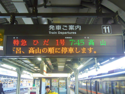 f:id:kabutoyama-tigers:20120430203848j:image