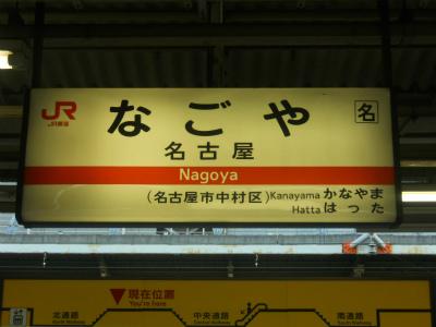 f:id:kabutoyama-tigers:20120430203850j:image
