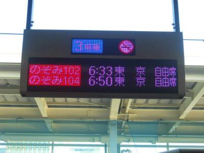 f:id:kabutoyama-tigers:20120430203853j:image